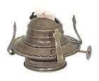 #2 Kerosene Lamp Burner - Antique Brass Finish