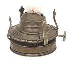 #2 Size Fruit jar to Oil Lamp Adapter w/Antique Finish